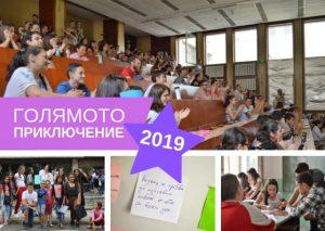Асоциация на европейските журналисти - България