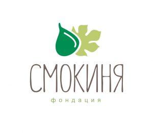 Фондация Ботаника Лайф