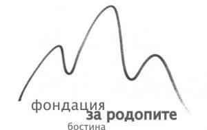 Фондация