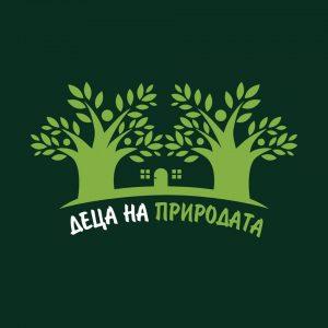 Сдружение Деца на природата