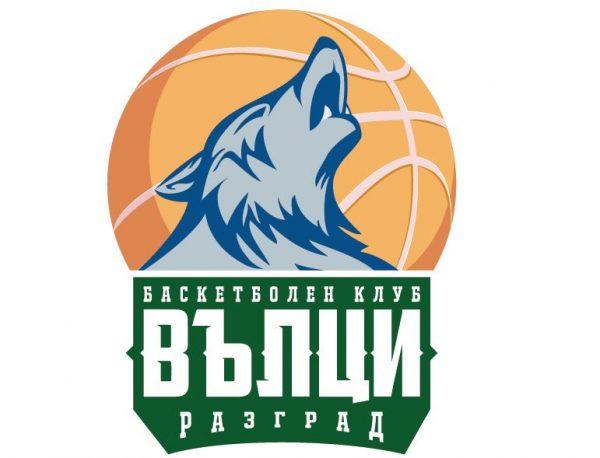 """Спортен клуб по баскетбол """"Вълци-Разград"""""""