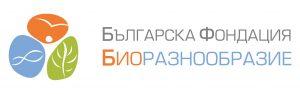 Българска фондация Биоразнообразие