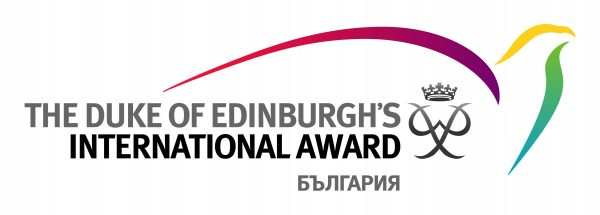 Фондация Международна награда на херцога на Единбург – България