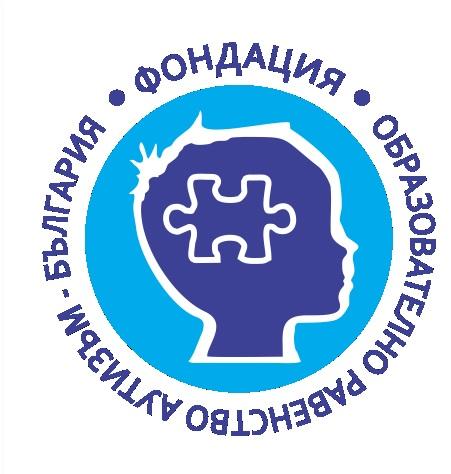 Фондация Образователно Равенство Аутизъм България