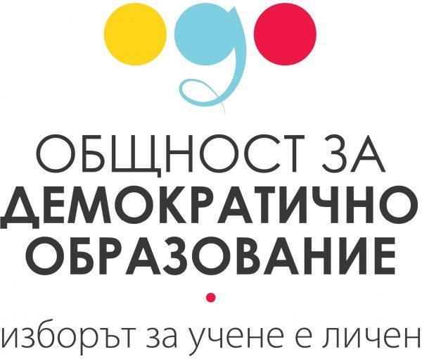 Общност за демократично образование