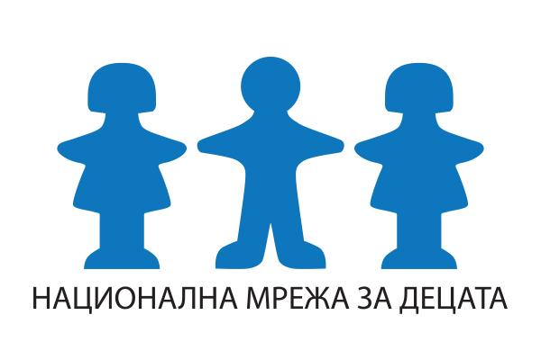 Национална мрежа за децата