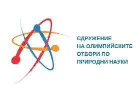 Сдружение на олимпийските отбори по природни науки